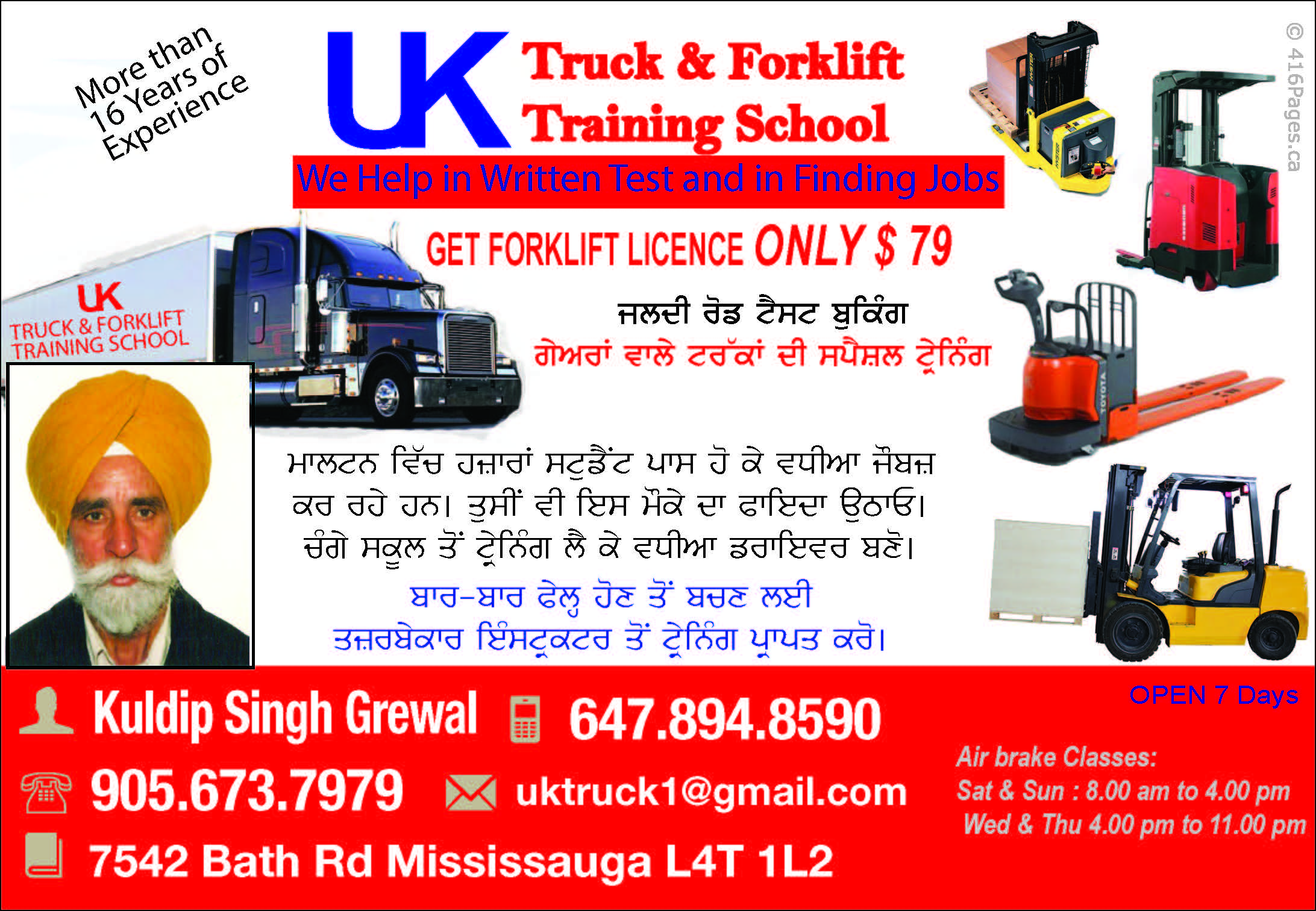 Uk truck forklift training school 416 pages uk truck forklift training school sciox Choice Image